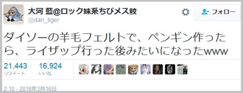 animalkit_miss (1)