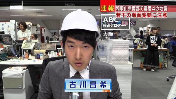 asahi_helmet (3)