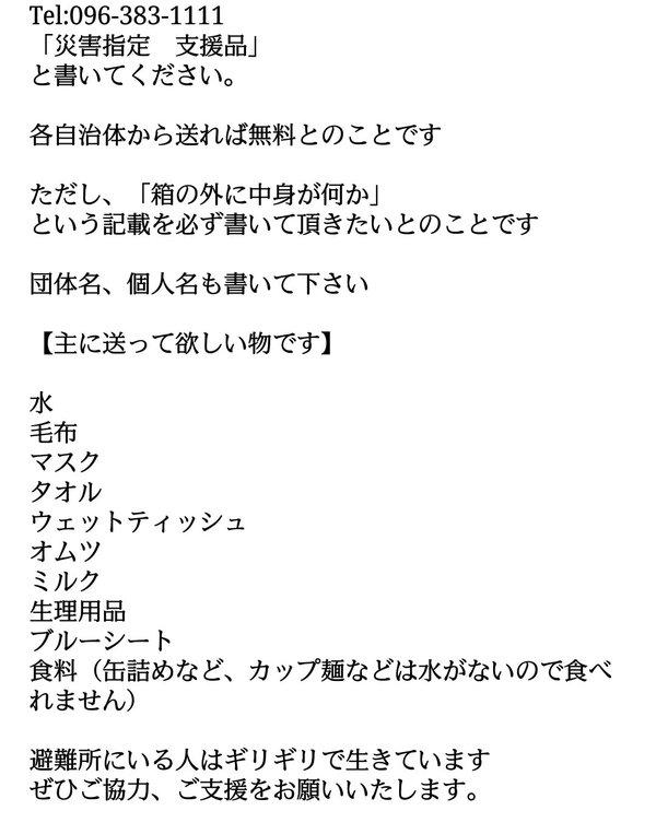 bushi_kumamoto1