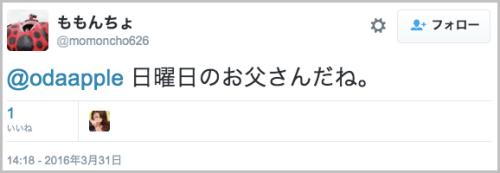 dekai_kuma9