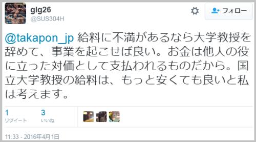 horie_kyodai3