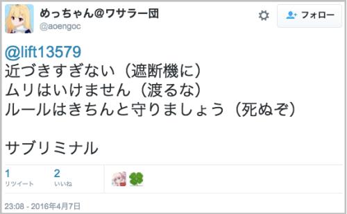 humikiri_rule3