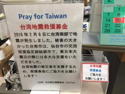 kumamon_taiwan16