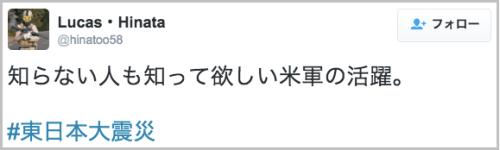 kumamoto_beigun7