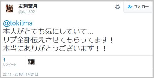 kumamoto_tbs (1)