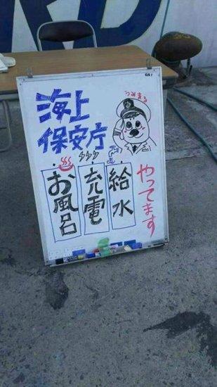 kumamoto_warmheart (5)