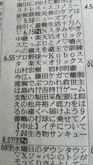 kumamoto_warmheart (6)