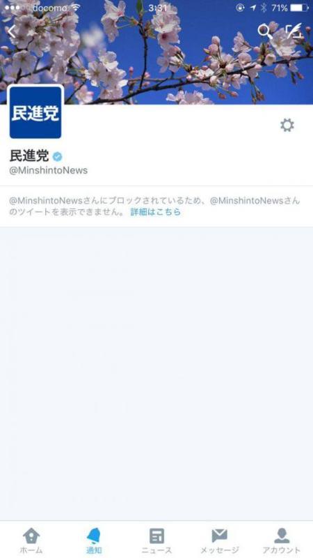 mishintou_kumamoto9