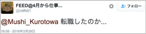 sakai_takerukun14