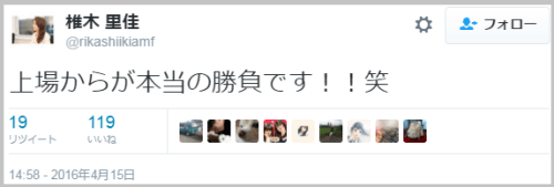 shikirika_horie (2)
