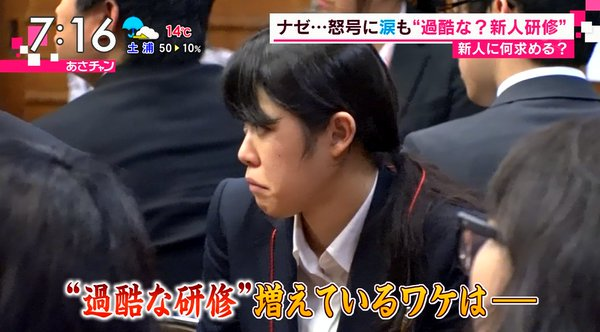 shinjin_kenshu3