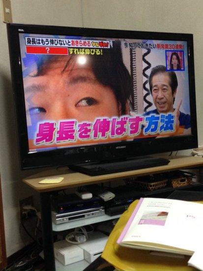 sincho_nobasu (1)