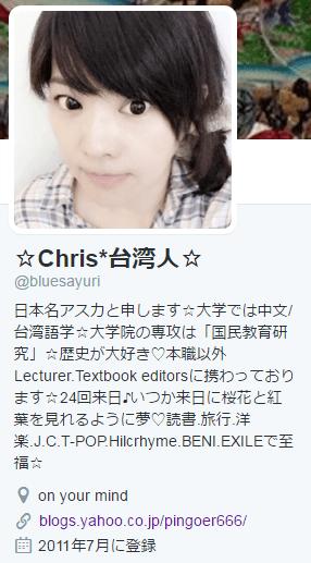 taiwan_kumamoto10