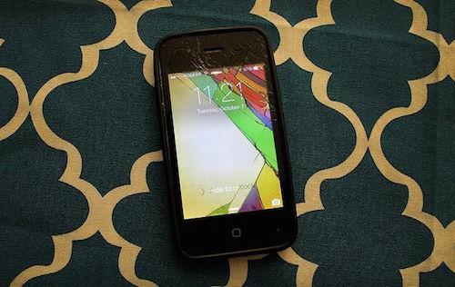 iphone_gamenwareru5
