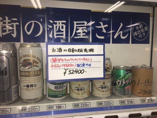jihanki_shitennou7