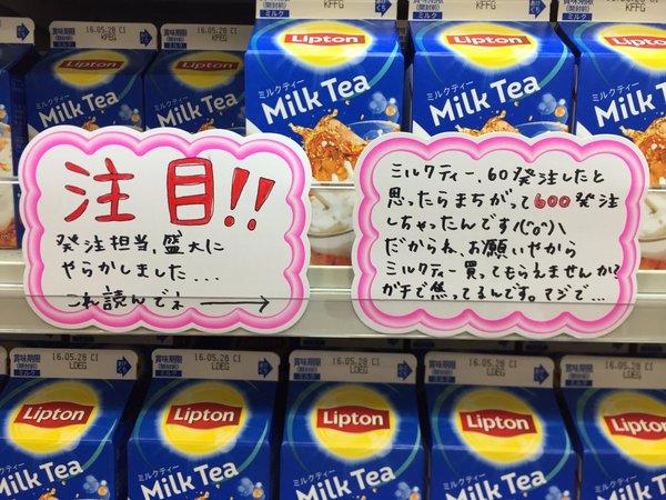 kindai_milktea1