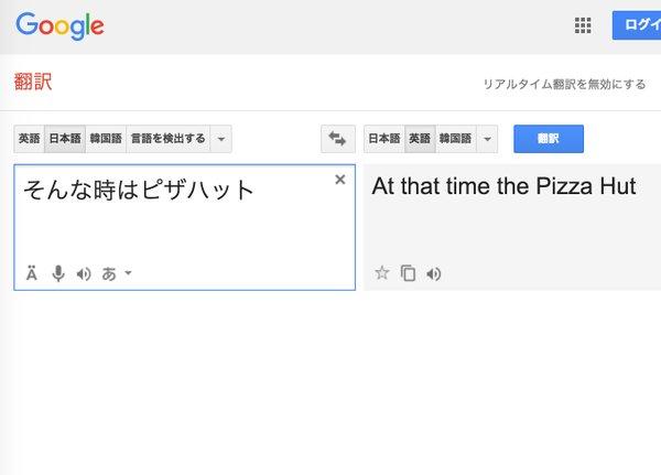 pizzahut_dontyouhungry6