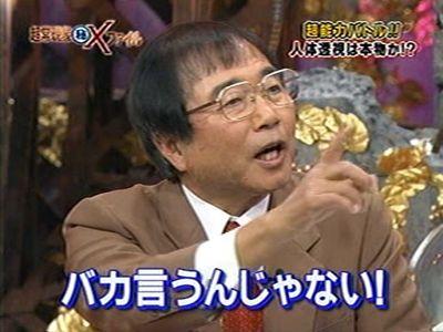 suisosui_ootuki (2)