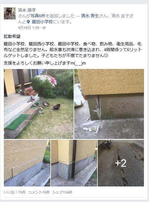 tatuda_amazon (2)
