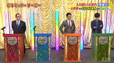 TBS_netsuzou (1)