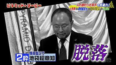 TBS_netsuzou (4)