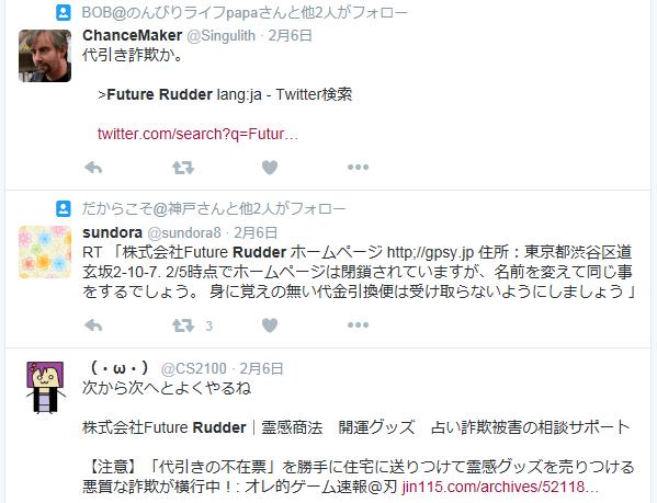 daibiki_sagi4