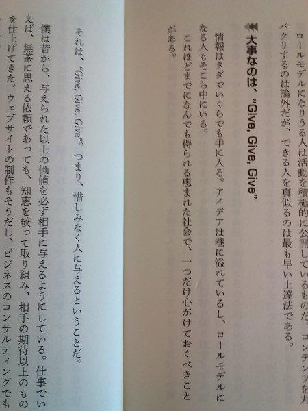 horiemon_koushou