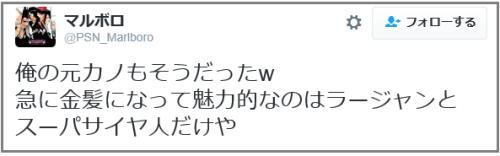 joshikosei_henbou (5)
