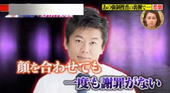 kiutimiho_horiemon (9)