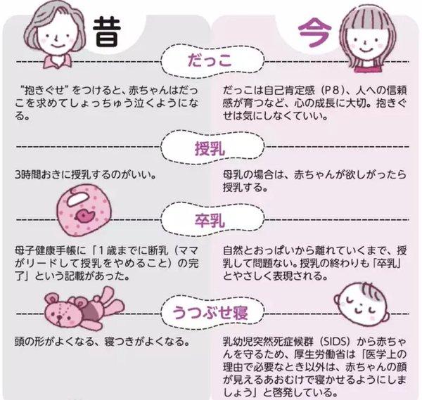 magosodate_saitama (3)
