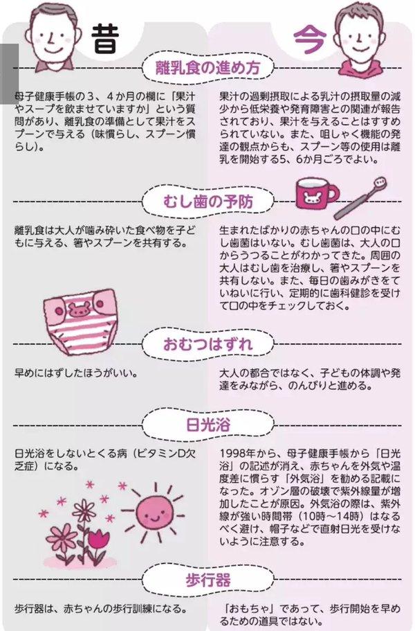 magosodate_saitama (4)