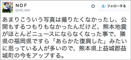 masukimati_genzai5