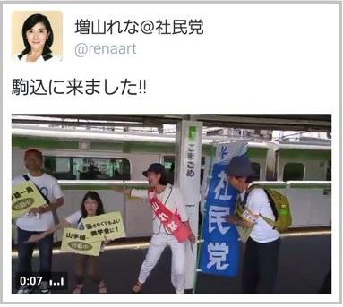 masuyama_rena (5)