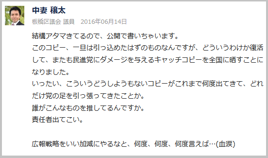 minshintou_ad5