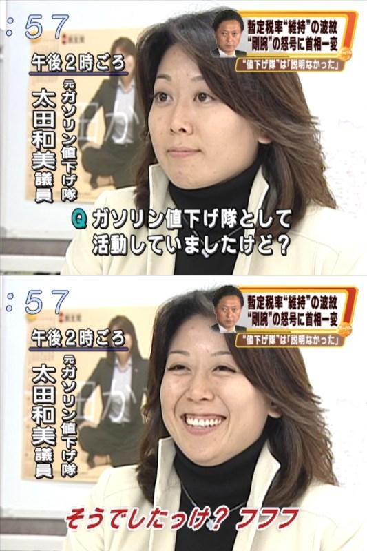 minshintou_poster4