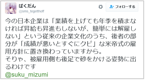 senpai_kaitou (6)