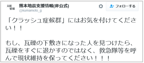 tsunami_kyoukun (5)