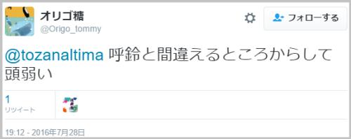 NHK_ryou (3)