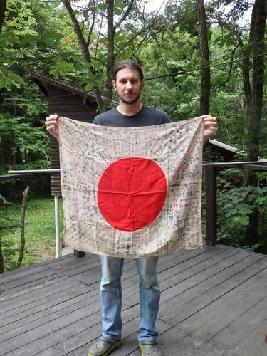 flag_japan (1)