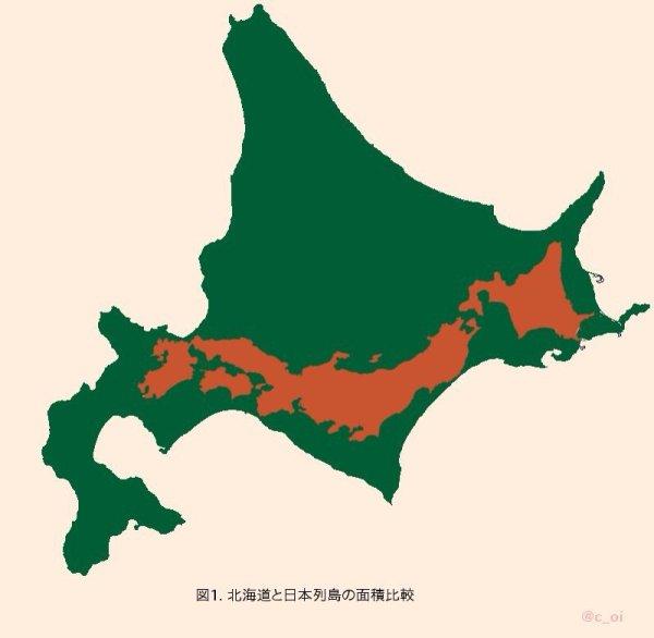 hokkaido_big (7)