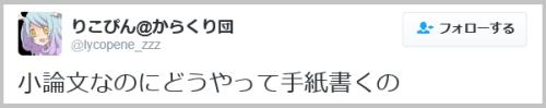 idai_nyushi (7)