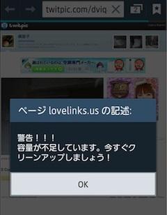 koukoku_akushitsu (12)