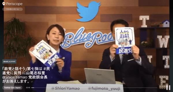 minshin_twitter (10)