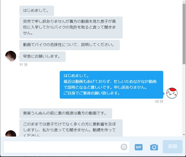monster_PTA (11)
