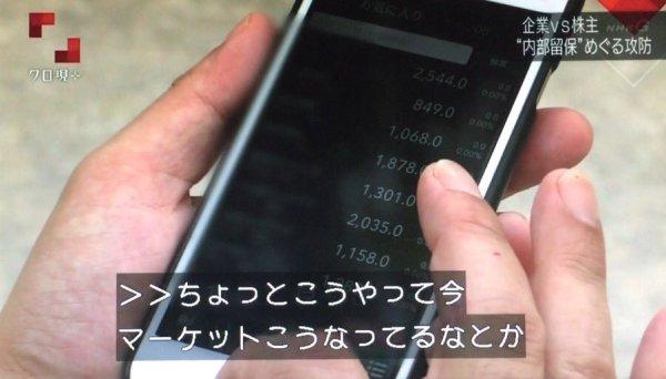 murakamiyoshiaki_hakuhatsu (4)