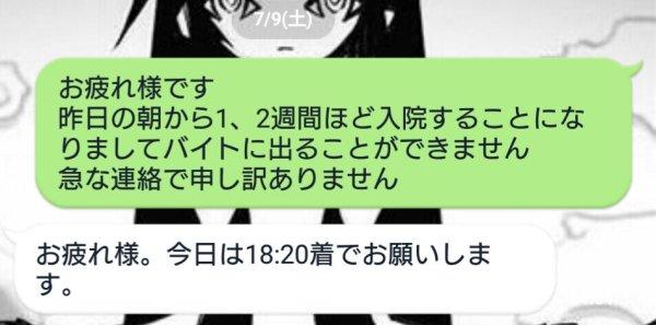 nyuin_black (11)