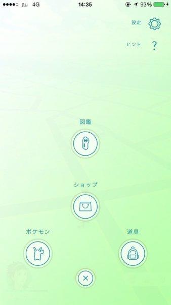 pokemon_japan (1)