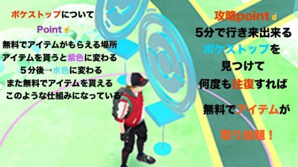 pokemon_japan (11)
