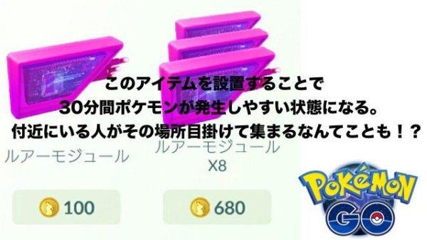 pokemon_japan (12)