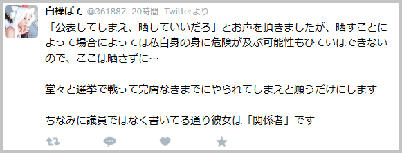 seiji_illust5